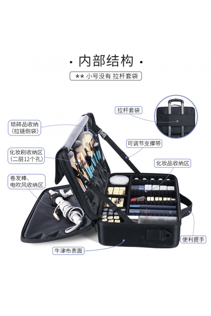 (Small) 2 Layers Makeup Travel/Home Case Waterproof Makeup Bag Cosmetic Organizer Storage Case Brush Holder with Adjustable Divider 小号2层大容量手提/肩背带可调节隔板专业化妆收纳箱
