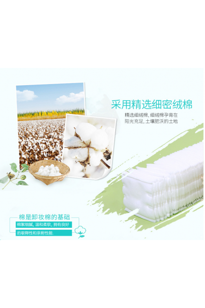 【Myonly】High Quality Cotton Cosmetic Cotton Remover Cotton Thickening Double-Sided Side Pressed Cotton Clip 50 Pieces 【Myonly】优质纯棉加厚双面夹棉50片旅行家用化妆棉方便携带