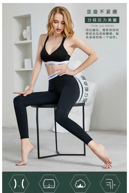 【Pre-Order】Micisty密汐皙迪 媗言款运动长裤 Xuan Yan Sports Pant